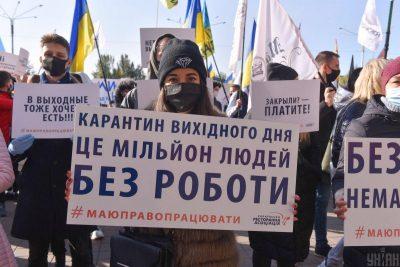 Міста України відмовляються виконувати рішення Уряду про локдаун вихідного дня.